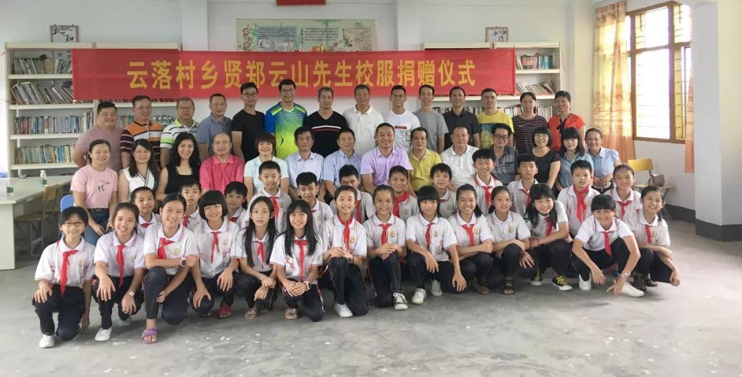 郑云山与学生代表合影